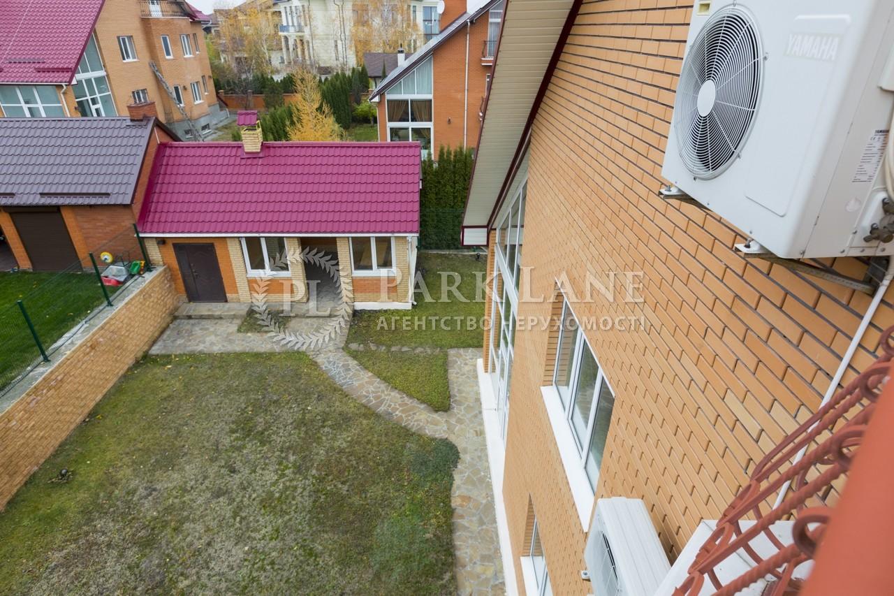 Дом K-31254, Лесники (Киево-Святошинский) - Фото 56