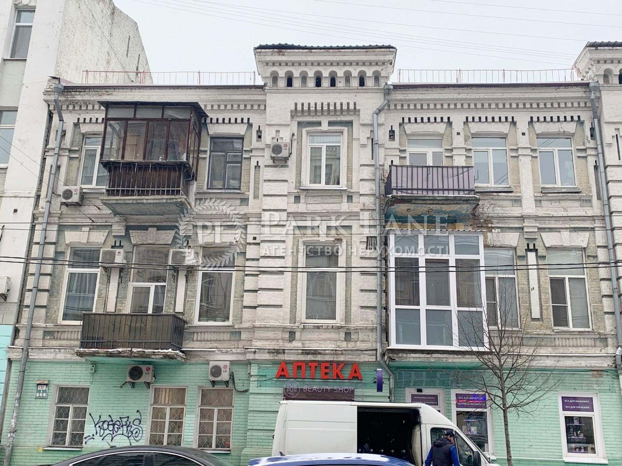 Квартира Z-744020, Костянтинівська, 22/17, Київ - Фото 11