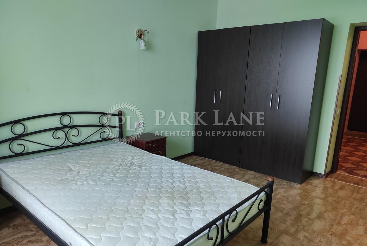 Квартира R-31796, Бударина, 3а, Киев - Фото 3