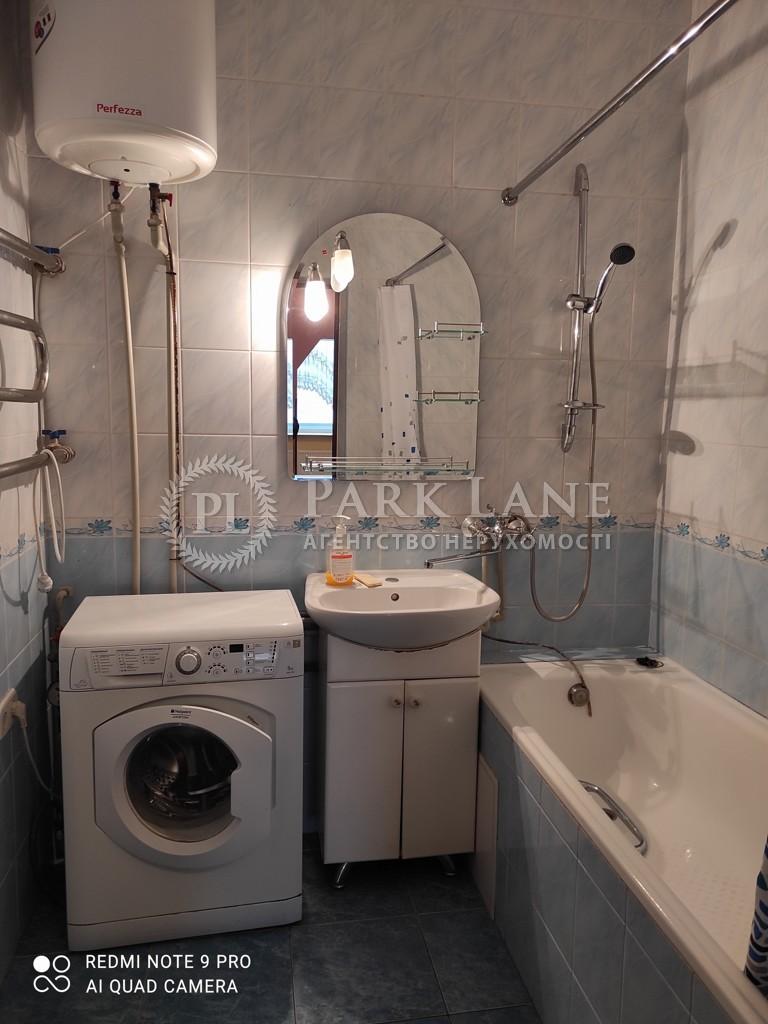 Квартира R-31796, Бударина, 3а, Киев - Фото 6
