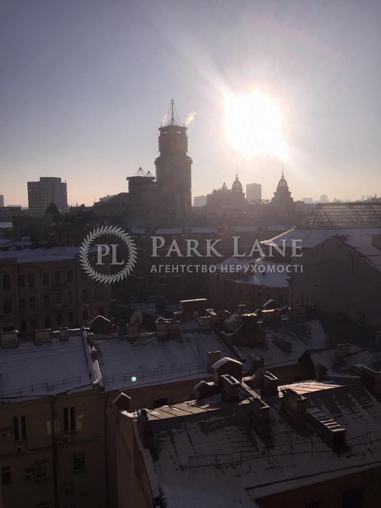 Квартира ул. Круглоуниверситетская, 3/5, Киев, R-37093 - Фото 13