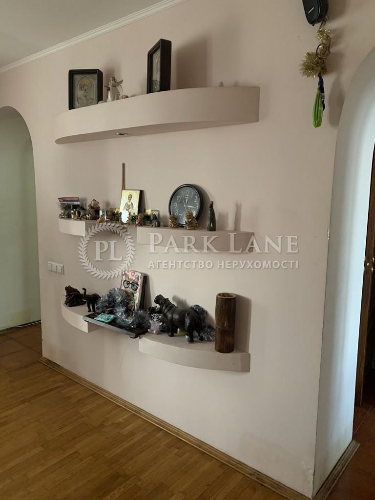 Квартира ул. Гоголевская, 27, Киев, R-37141 - Фото 9