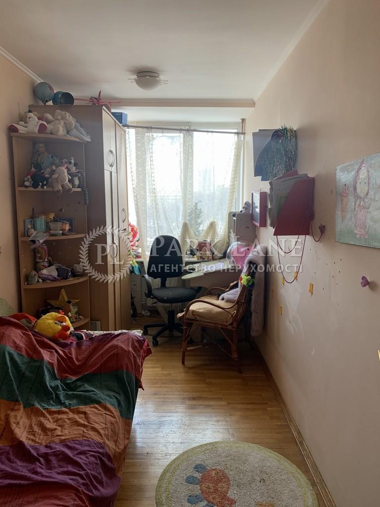 Квартира ул. Гоголевская, 27, Киев, R-37141 - Фото 6