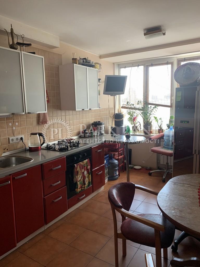 Квартира ул. Гоголевская, 27, Киев, R-37141 - Фото 10