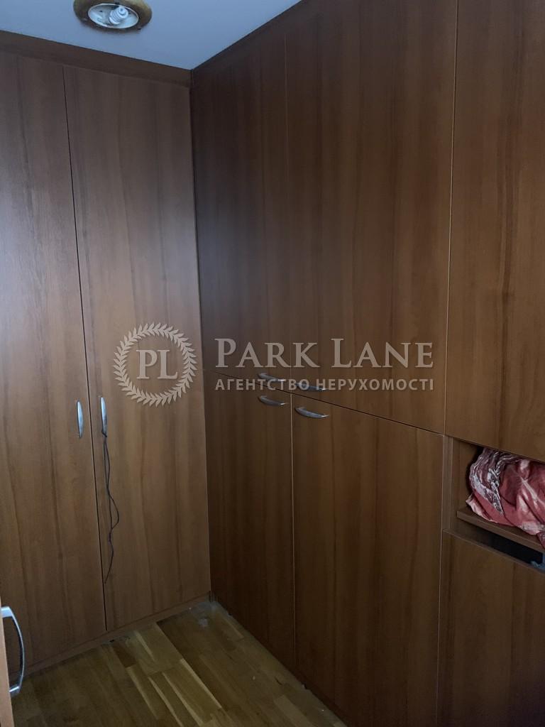 Квартира ул. Гоголевская, 27, Киев, R-37141 - Фото 23