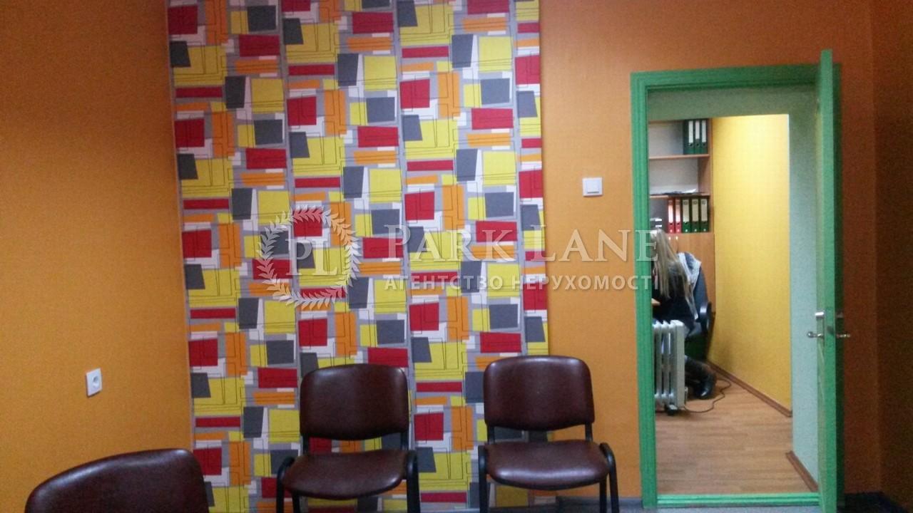 Офис, Антоновича (Горького), Киев, Z-629811 - Фото 7