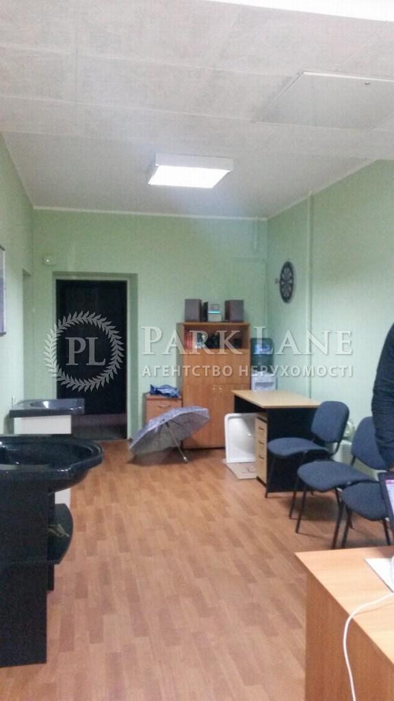 Офис, Антоновича (Горького), Киев, Z-629811 - Фото 4
