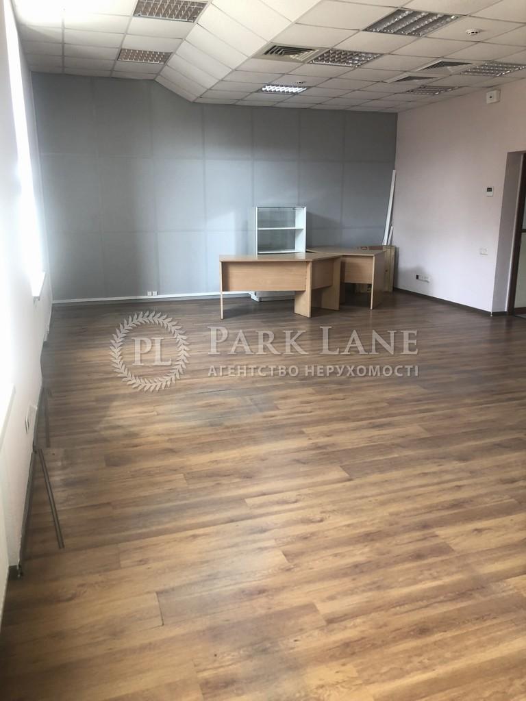 Офис, ул. Сосюры Владимира, Киев, R-35092 - Фото 3
