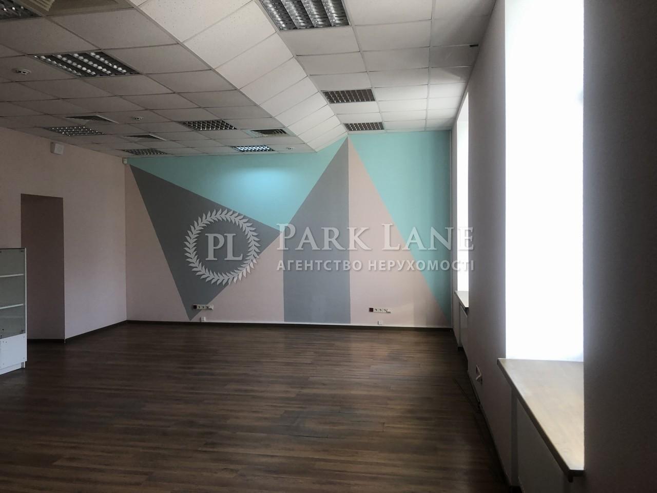 Офис, ул. Сосюры Владимира, Киев, R-35092 - Фото 5