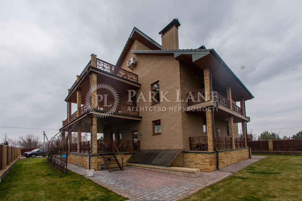 Будинок вул. Урицького, Білогородка, Z-1633821 - Фото 24