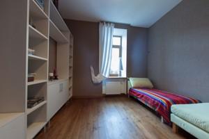 Дом Z-1633821, Урицкого, Белогородка - Фото 10