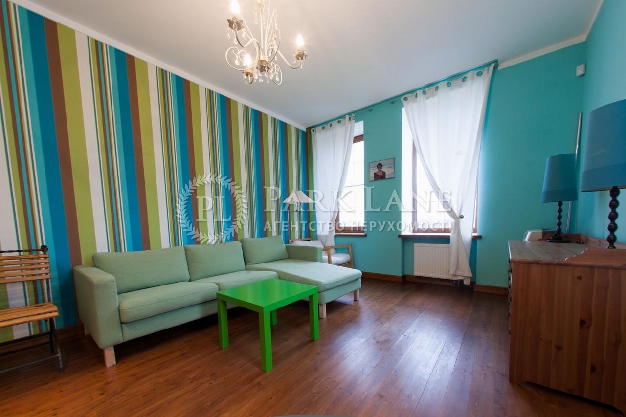 Будинок вул. Урицького, Білогородка, Z-1633821 - Фото 15