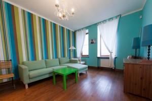 Дом Z-1633821, Урицкого, Белогородка - Фото 16