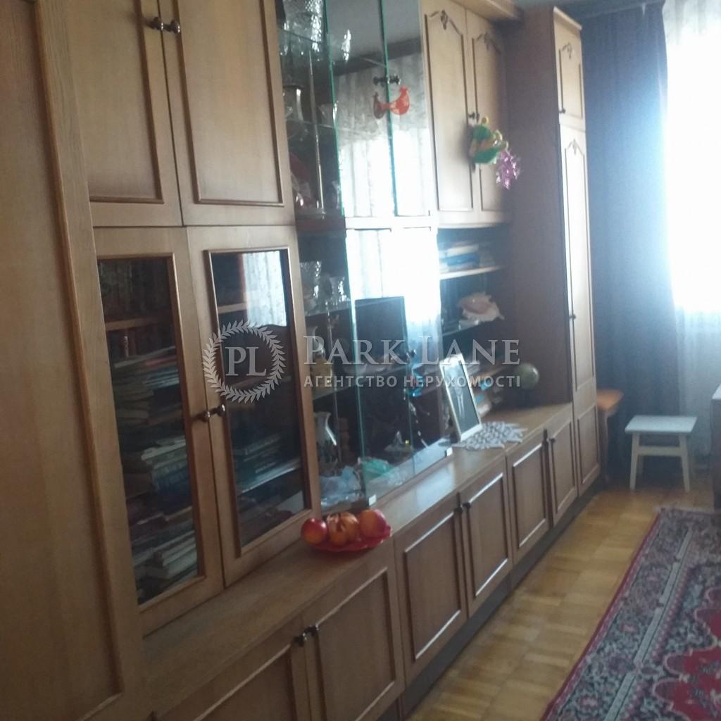 Квартира ул. Салютная, 42/46, Киев, R-14994 - Фото 4