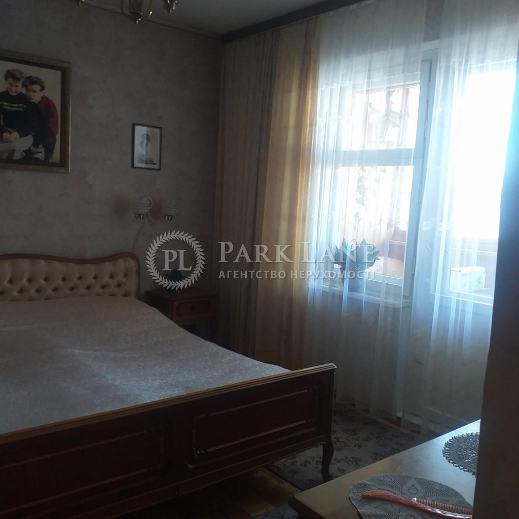 Квартира ул. Салютная, 42/46, Киев, R-14994 - Фото 3