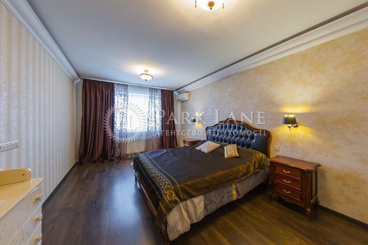 Квартира Науки просп., 69, Киев, R-37078 - Фото 7