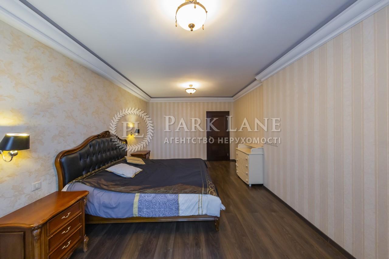 Квартира Науки просп., 69, Киев, R-37078 - Фото 8