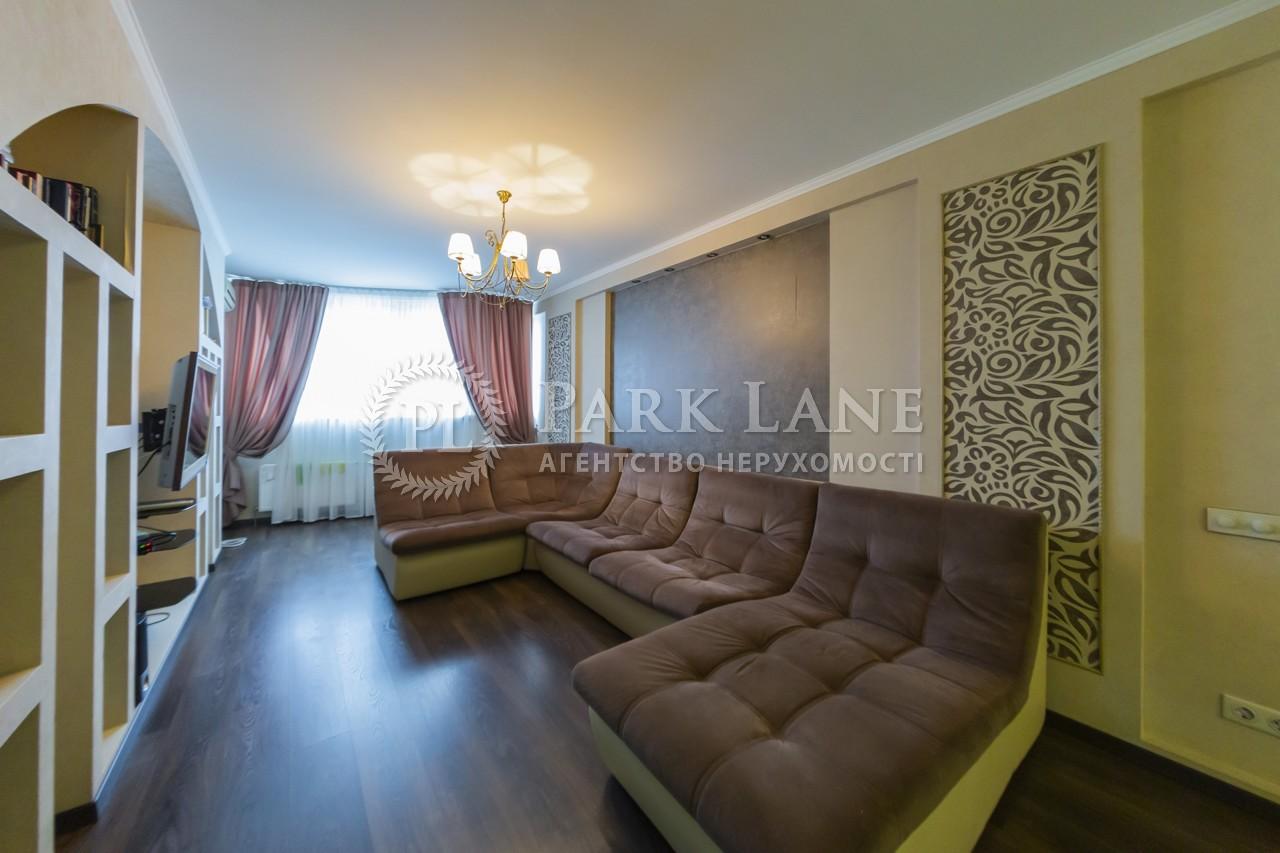 Квартира Науки просп., 69, Киев, R-37078 - Фото 3