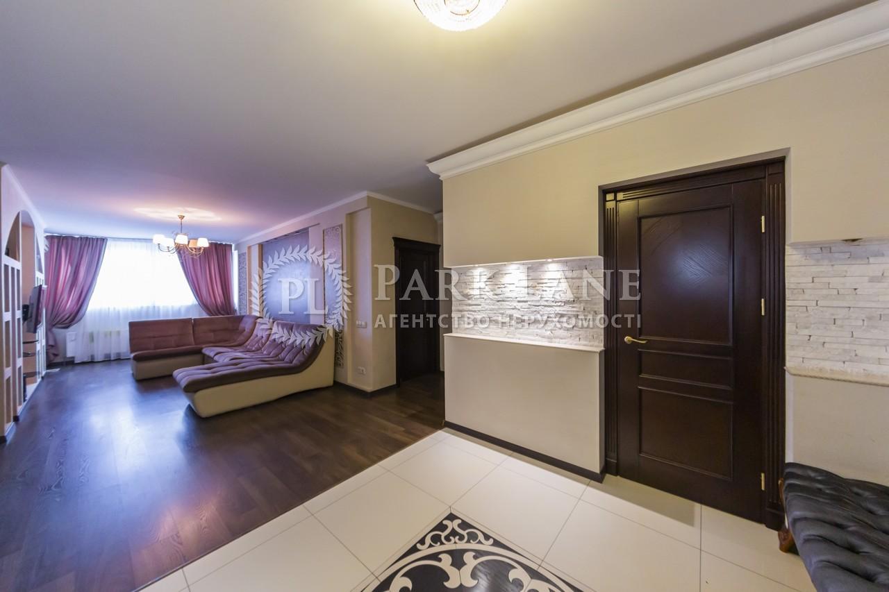 Квартира Науки просп., 69, Киев, R-37078 - Фото 6
