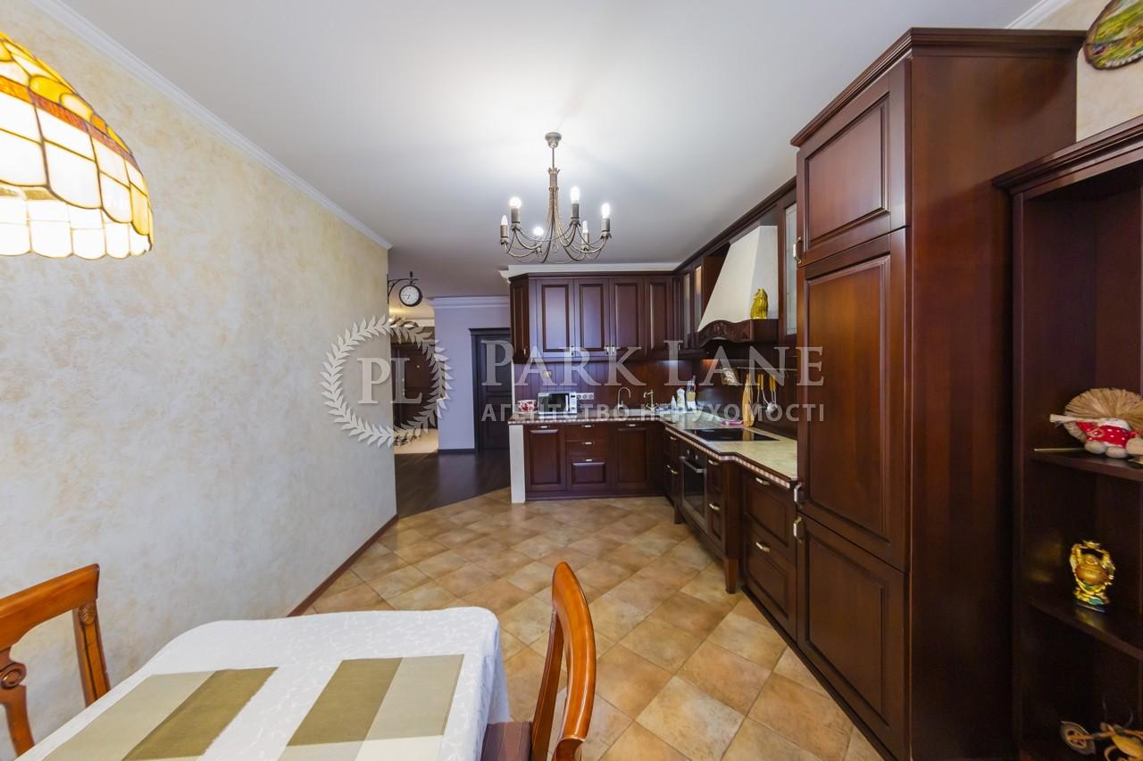 Квартира Науки просп., 69, Киев, R-37078 - Фото 10