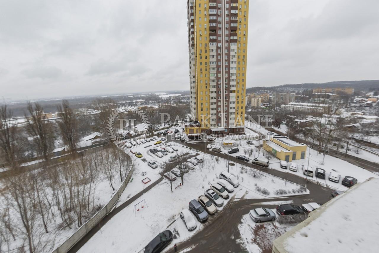 Квартира Науки просп., 69, Киев, R-37078 - Фото 20