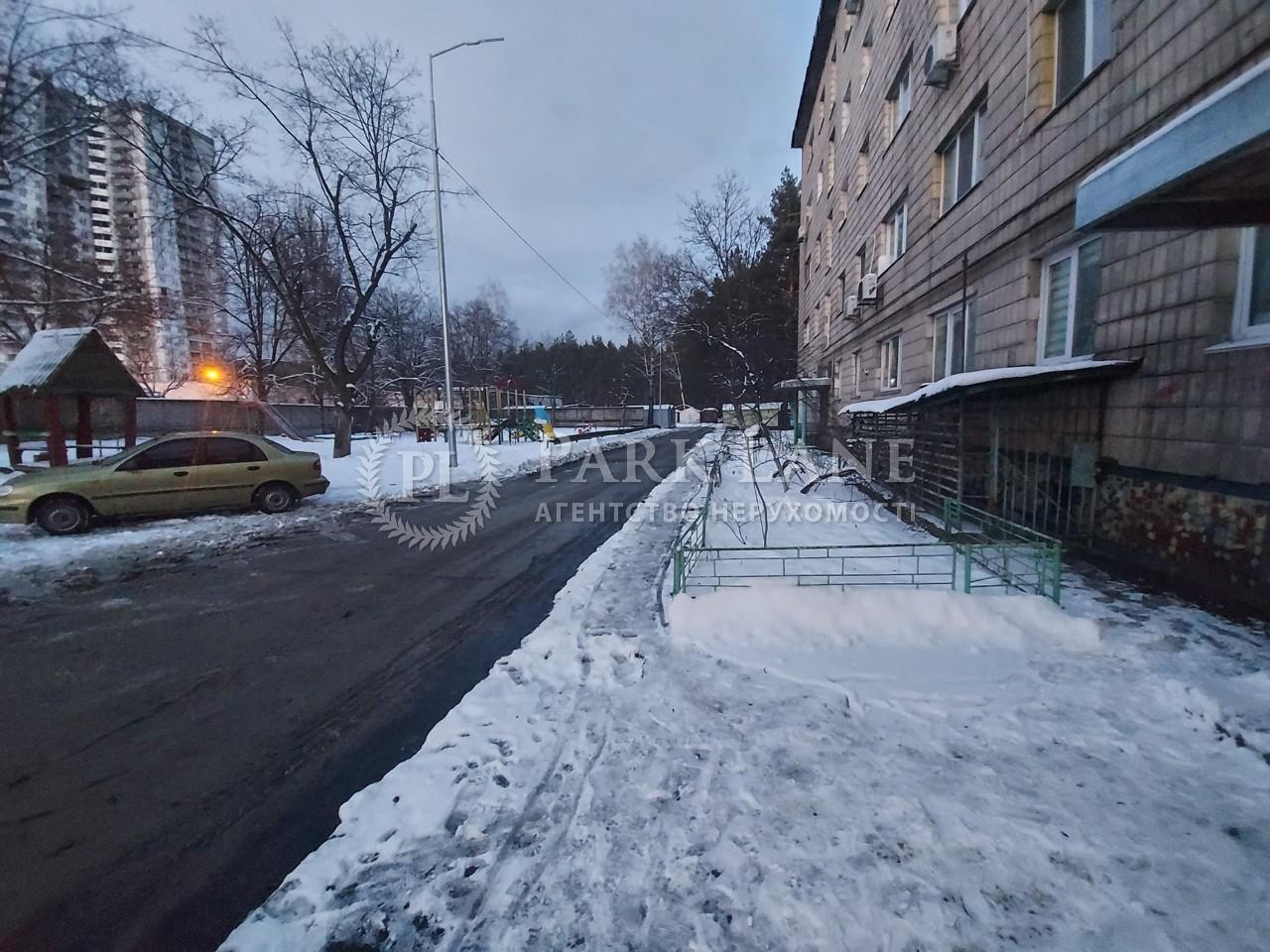 Квартира ул. Светлая, 3, Киев, L-28254 - Фото 1
