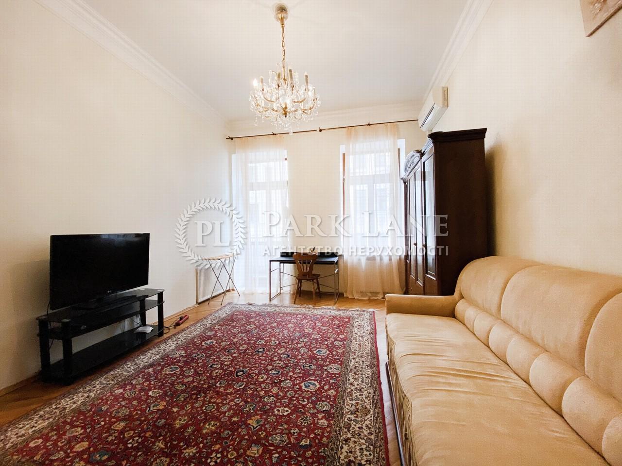 Квартира ул. Орлика Филиппа, 9, Киев, R-37265 - Фото 2