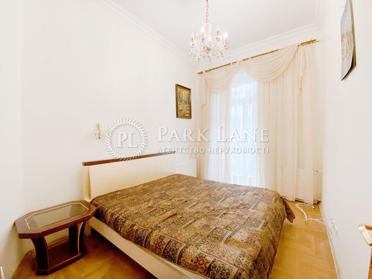 Квартира ул. Орлика Филиппа, 9, Киев, R-37265 - Фото 6
