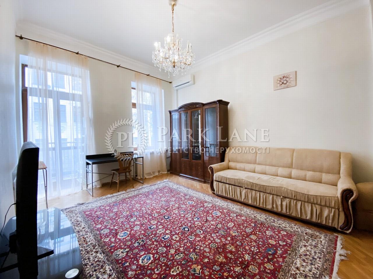 Квартира ул. Орлика Филиппа, 9, Киев, R-37265 - Фото 4