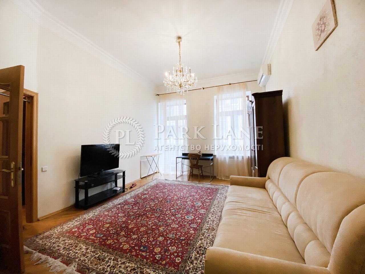 Квартира ул. Орлика Филиппа, 9, Киев, R-37265 - Фото 3