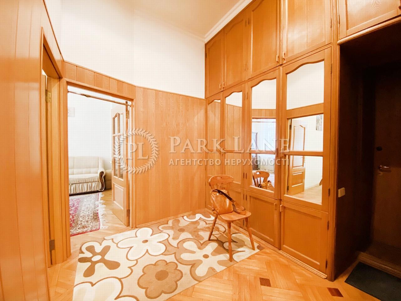 Квартира ул. Орлика Филиппа, 9, Киев, R-37265 - Фото 10