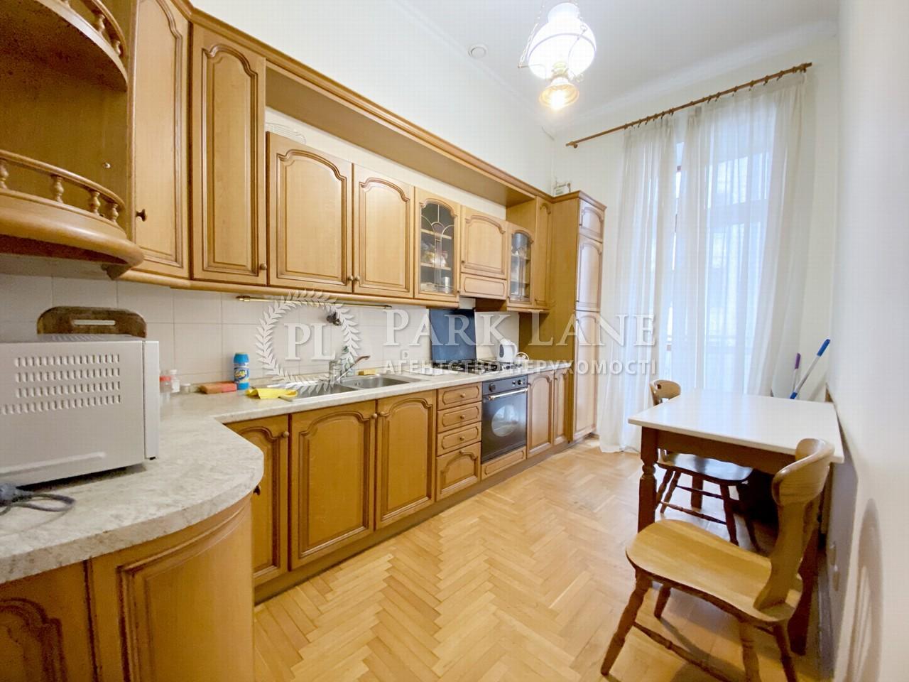 Квартира ул. Орлика Филиппа, 9, Киев, R-37265 - Фото 7