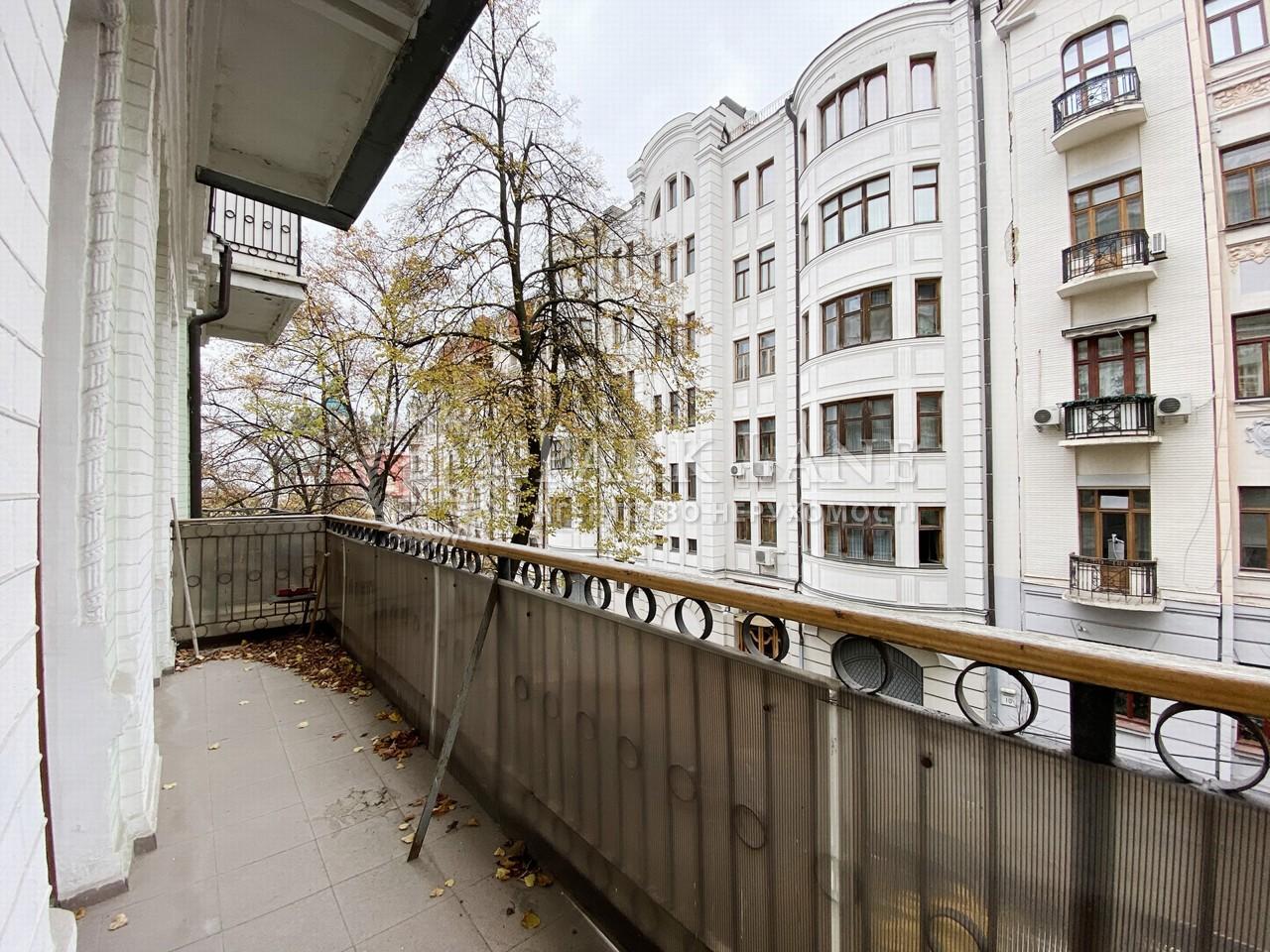 Квартира ул. Орлика Филиппа, 9, Киев, R-37265 - Фото 11