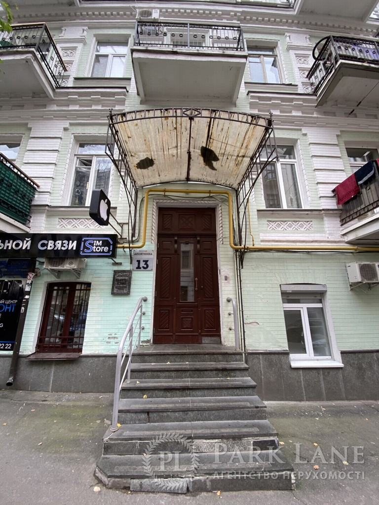 Квартира ул. Орлика Филиппа, 9, Киев, R-37265 - Фото 12