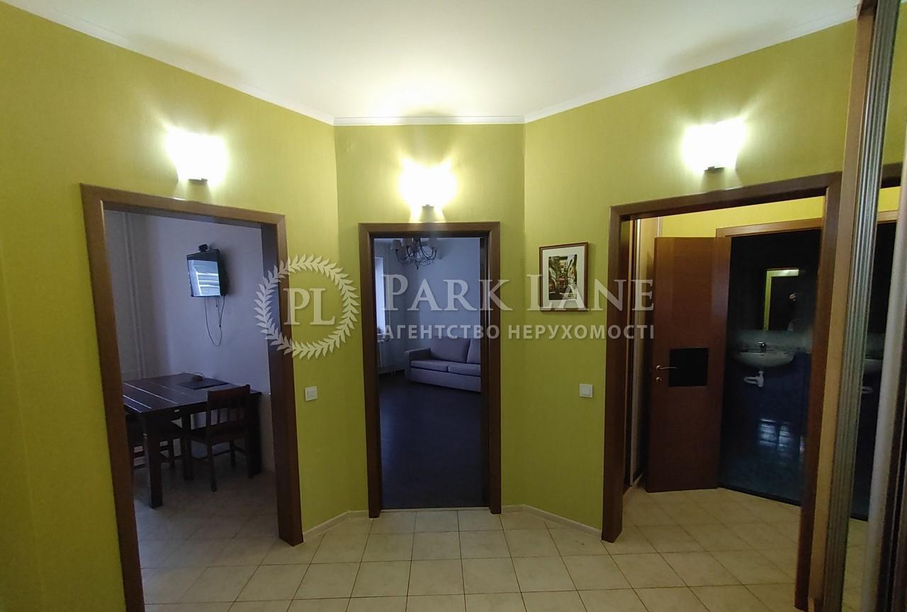 Квартира Бажана Николая просп., 12, Киев, R-37302 - Фото 15