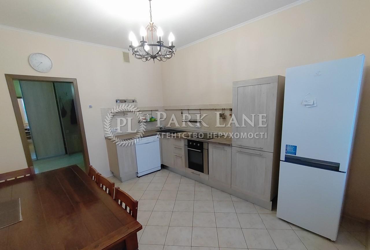 Квартира Бажана Николая просп., 12, Киев, R-37302 - Фото 8