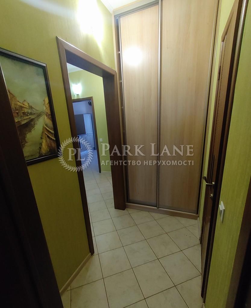 Квартира Бажана Николая просп., 12, Киев, R-37302 - Фото 14