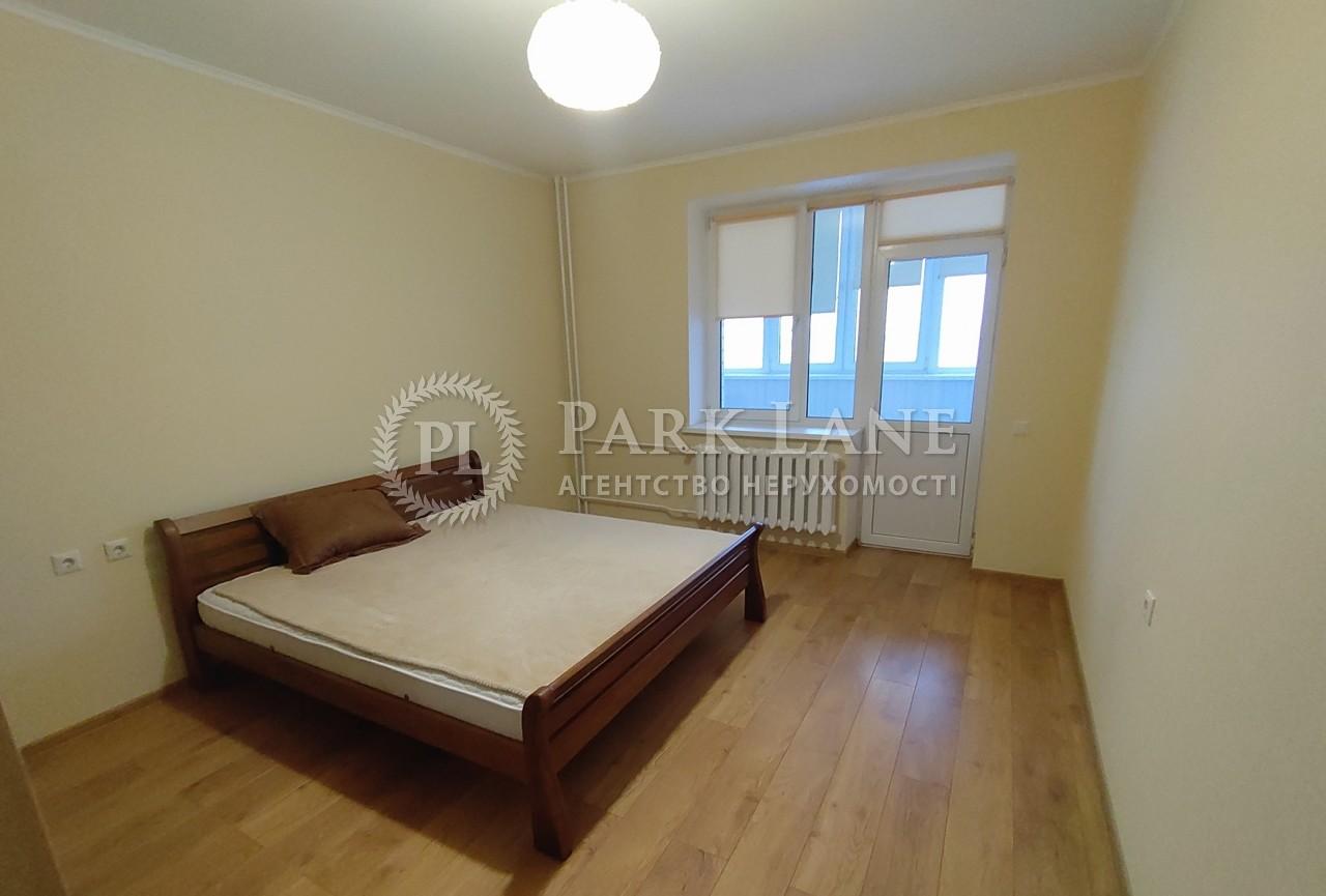 Квартира Бажана Николая просп., 12, Киев, R-37302 - Фото 5