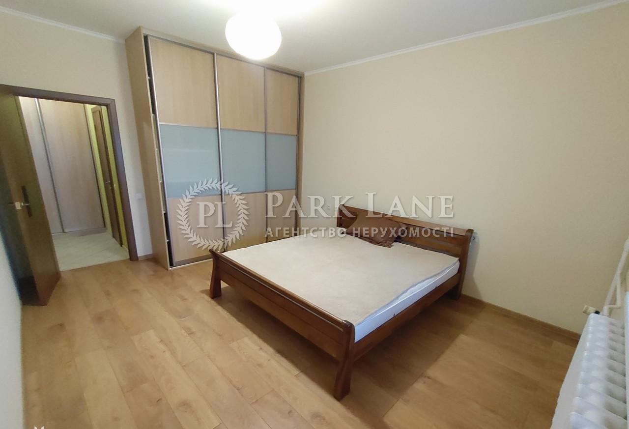 Квартира Бажана Николая просп., 12, Киев, R-37302 - Фото 6