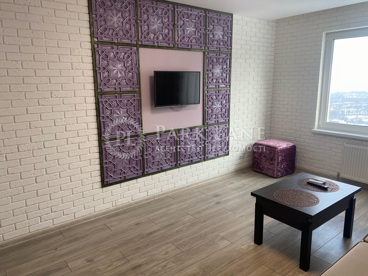 Квартира Моторный пер., 11, Киев, R-37137 - Фото 4