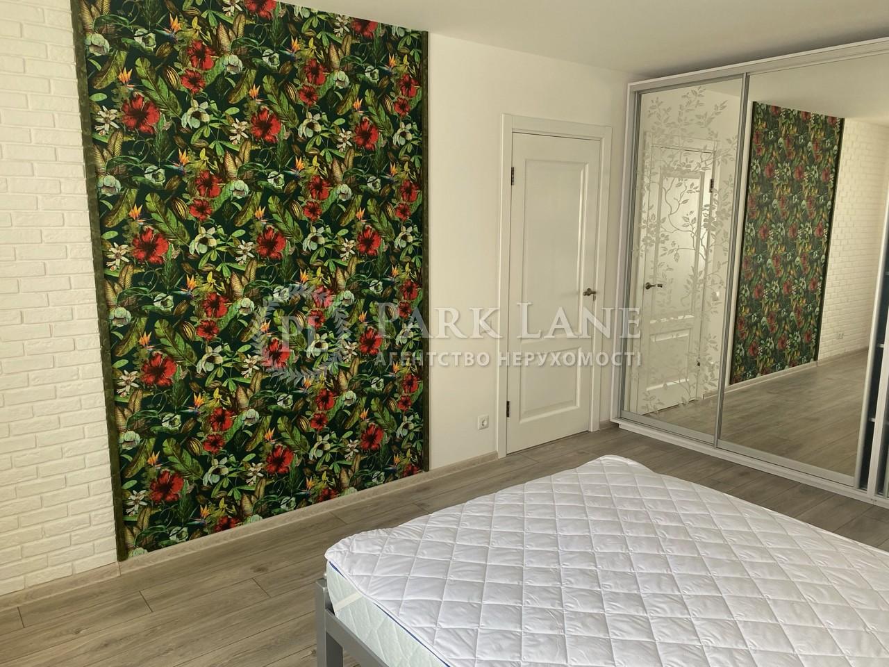 Квартира Моторный пер., 11, Киев, R-37137 - Фото 7