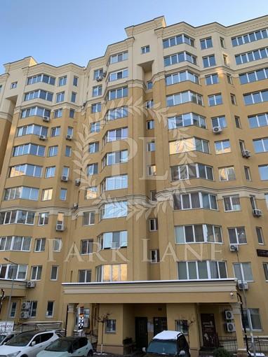 Квартира Мира, 35, Софиевская Борщаговка, R-37245 - Фото
