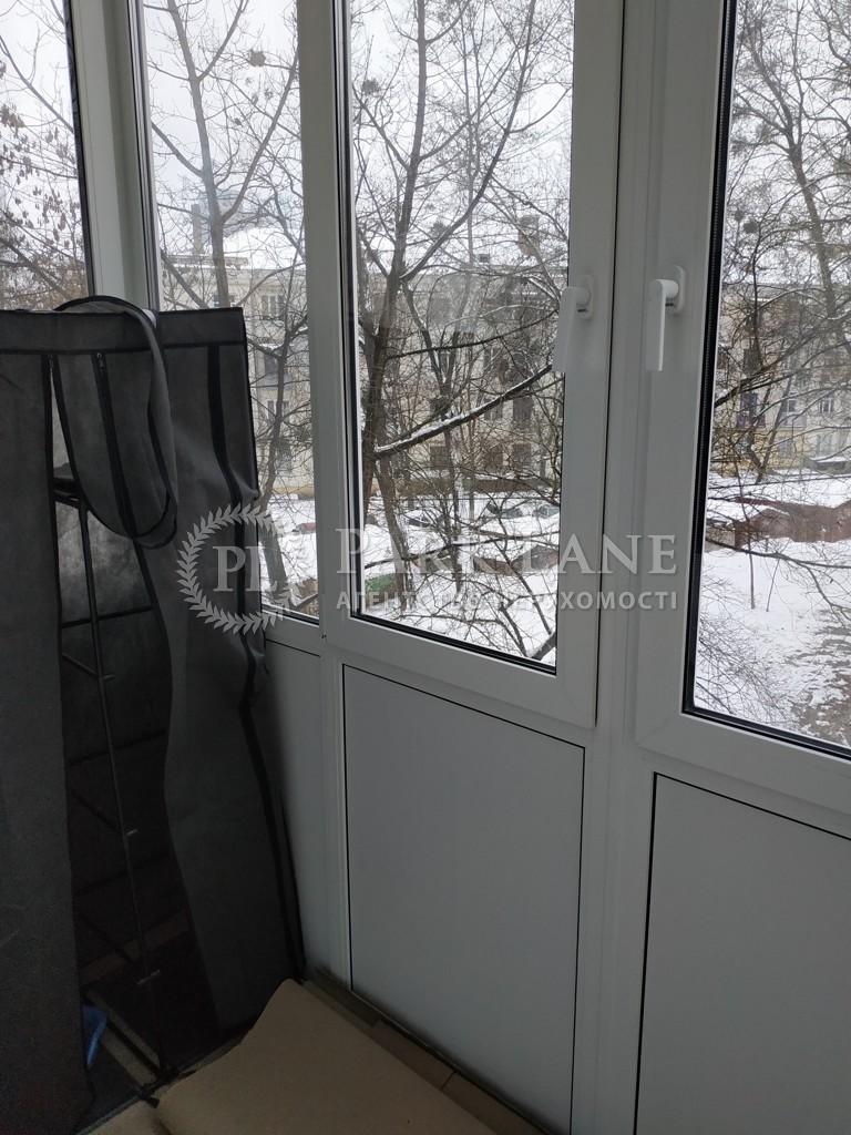Квартира Приймаченко Марии бульв. (Лихачева), 5, Киев, R-25024 - Фото 8