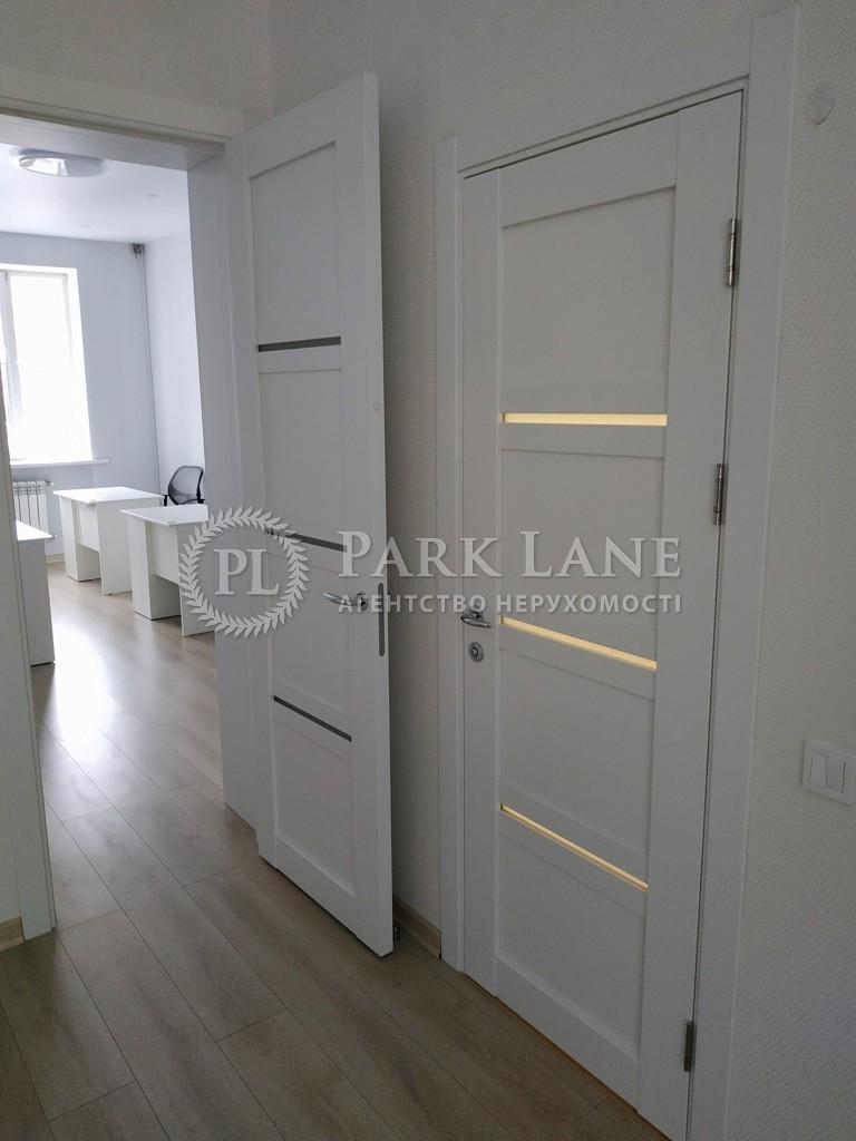 Квартира Приймаченко Марии бульв. (Лихачева), 5, Киев, R-25024 - Фото 20