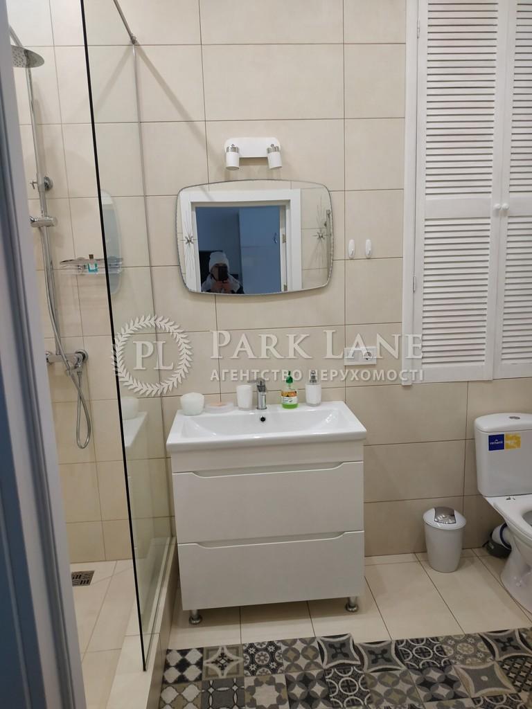 Квартира Приймаченко Марии бульв. (Лихачева), 5, Киев, R-25024 - Фото 18