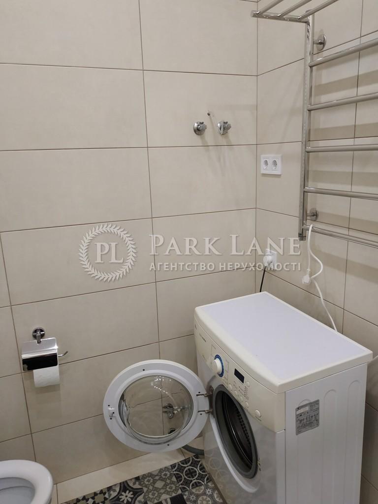 Квартира Приймаченко Марии бульв. (Лихачева), 5, Киев, R-25024 - Фото 19