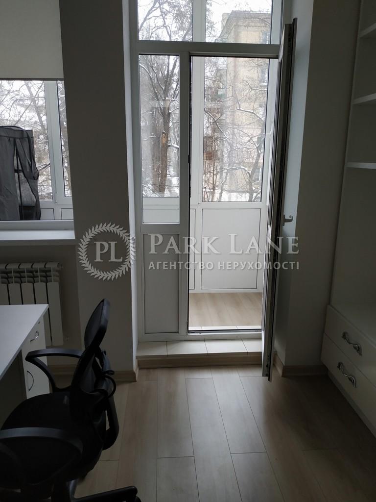 Квартира Приймаченко Марии бульв. (Лихачева), 5, Киев, R-25024 - Фото 7