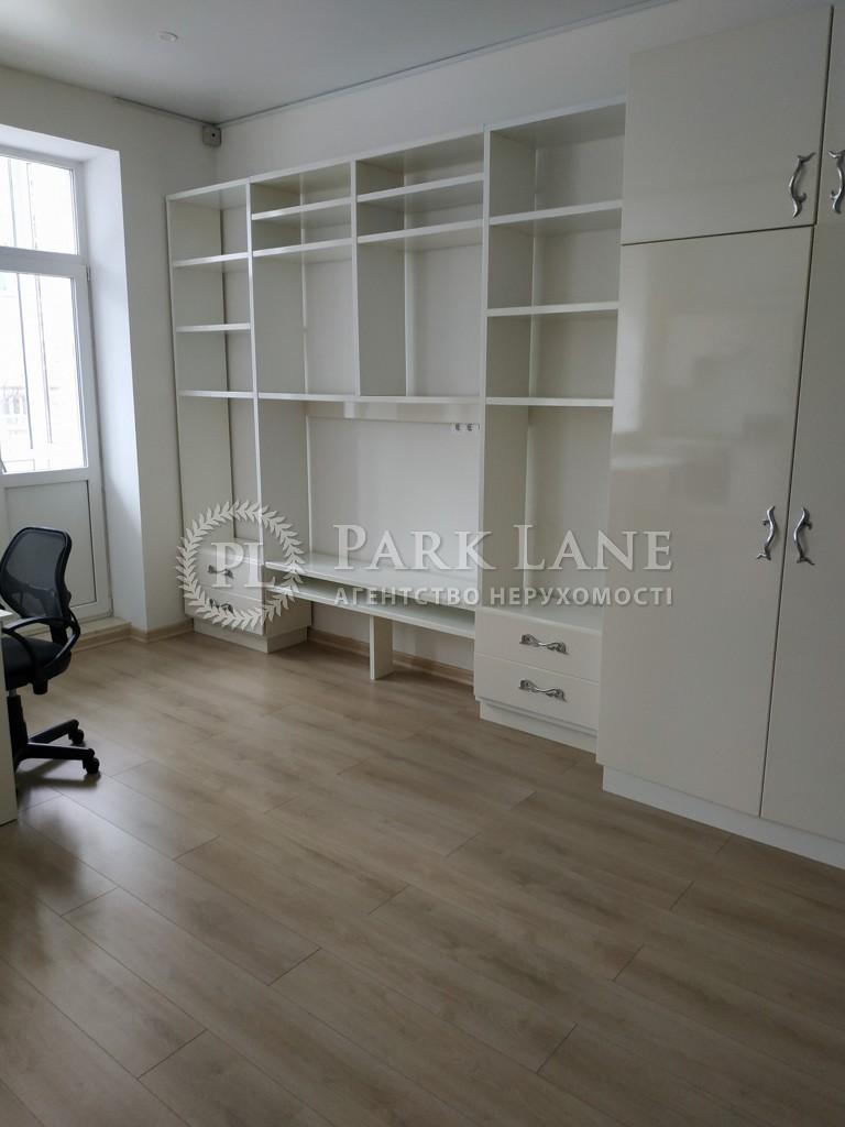 Квартира Приймаченко Марии бульв. (Лихачева), 5, Киев, R-25024 - Фото 9