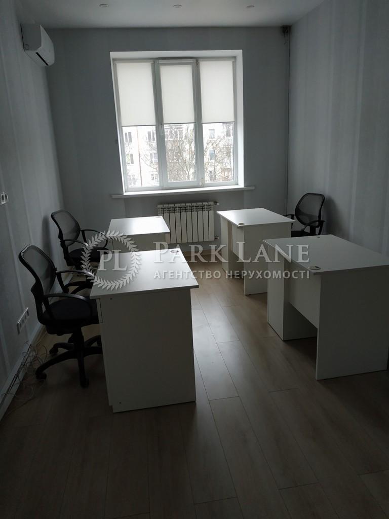 Квартира Приймаченко Марии бульв. (Лихачева), 5, Киев, R-25024 - Фото 15