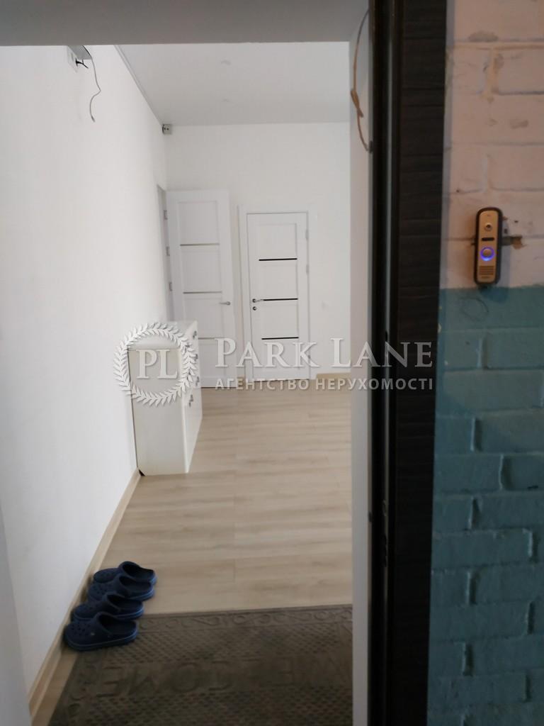 Квартира Приймаченко Марии бульв. (Лихачева), 5, Киев, R-25024 - Фото 21